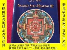 二手書博民逛書店T,Y,S罕見Lama Gangcheen Tibbetan Healer NGALSO SELF-HEALING