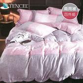 【R.Q.POLO】天絲TENCEL系列-格維斯 (兩用被床包四件組-雙人標準5尺)