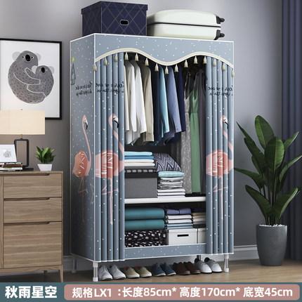 簡易衣櫃家用臥室簡約現代布衣櫃出租房用宿舍結實耐用鋼管加固AI 「免運」