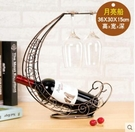 紅酒架擺件鐵藝酒瓶高腳杯架子倒掛家用現代簡約歐式創意吧台裝飾