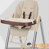 兒童餐椅家用吃飯椅子嬰兒餐桌椅多功能可折疊座椅【淘嘟嘟】