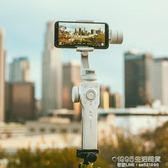 手機拍攝穩定器手持視頻錄像自拍防抖三軸云台 1995生活雜貨