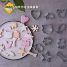 聖誕節卡通餅幹模具 蛋糕烘焙diy工具鳳梨酥模慕斯圈水果饅頭切模 童趣