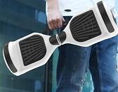 左拉電動扭扭車雙輪兒童智慧自平衡代步車成人兩輪體感思維平衡車 QM 向日葵小鋪