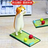三花喵咪可愛小貓援軍手機支架貓咪後院桌面擺件生日禮物   遇見生活