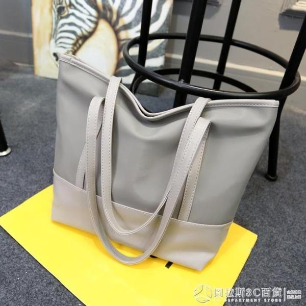 2020新款帆布女包韓版簡約防水牛津布托特包休閒單肩包手提大包包  圖拉斯3C百貨