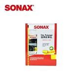 SONAX 滋潤皮革乳