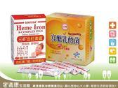 【台糖生技】寡醣乳酸菌x5盒 送血紅素鐵1盒 ~潘懷宗博士推薦_寡糖乳酸菌