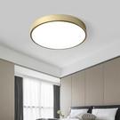 吸頂燈 北歐走廊過道燈現代簡約金色圓形輕奢玄關創意臥室陽臺廚房吸頂燈 宜品