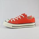 Converse ALL STAR 1970 低筒帆布鞋 女款 168037C 橘紅【iSport愛運動】