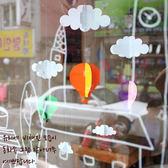 【韓風童品】出口韓國 熱氣球吊飾 嬰兒房裝飾 節慶佈置 兒童房掛飾 櫥窗吊飾 家飾品