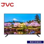 【JVC】50吋 液晶顯示器《50W》護眼模式 3年保固