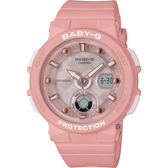 CASIO 卡西歐 Baby-G 海洋渡假 霓虹手錶-粉 BGA-250-4ADR / BGA-250-4A