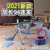 電動連發加特林軟彈槍兒童槍玩具男孩大菠蘿M249機關槍仿真重機槍 創意家居生活館