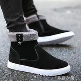 雪地靴男士短靴高幫男鞋棉鞋加厚加絨保暖棉靴中幫馬丁男靴子 芊惠衣屋