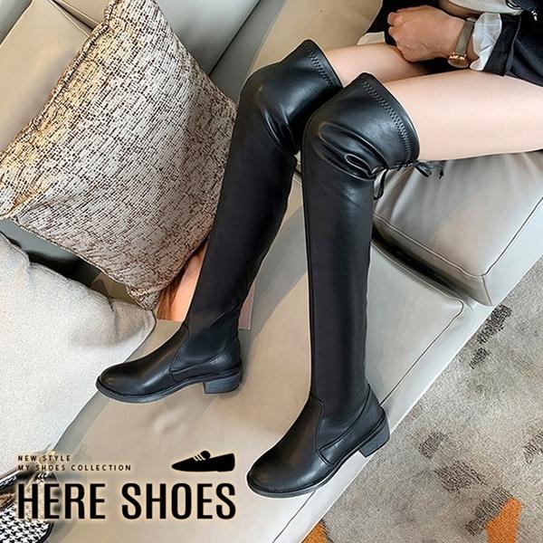 [Here Shoes]零碼37 5cm長靴 率性素面保暖內刷毛 筒高55cm皮革綁帶粗跟膝上靴 過膝靴-AAB7732