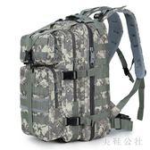 登山包新款攻擊戰術背包軍迷戶外功能雙肩包防水CS迷彩zzy4492『美鞋公社』