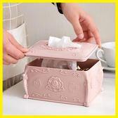 歐式塑料面紙盒茶幾抽紙盒