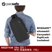 【速捷戶外】Pacsafe Vibe 325 | RFID 防盜斜背包10L(黑色),旅行斜背包,胸前包,單肩包,防盜包
