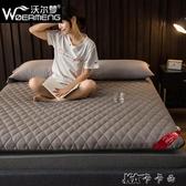 床墊軟墊褥子墊被學生宿舍單人雙人家用床褥加厚床墊子0.9m 卡卡西YYJ
