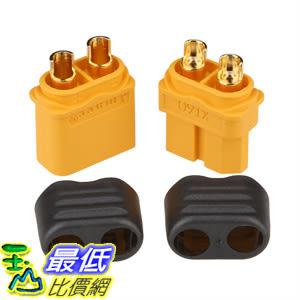 [106玉山最低比價網] (1組5套公頭+母頭) AMASS XT60 插頭 XT60H 鋰電池插頭