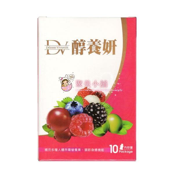 醇養妍 10包/盒   雙倍升級  蜂王乳+維生素E 【聚美小舖】