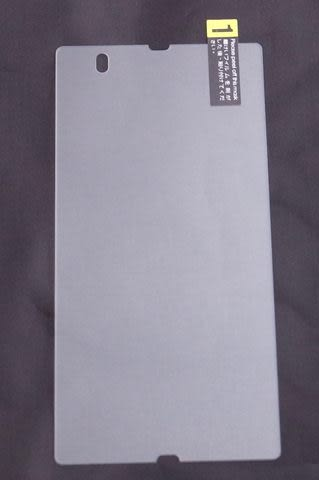MODISH 手機螢幕保護貼/玻璃保護貼 Sony Xperia Z(C6602)  多項加購商品優惠中