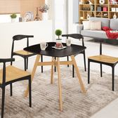 OB003-溫蒂2.6尺黑色休閒桌(19CM/998-1)【DD House】
