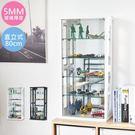 收納櫃 展示櫃 公仔櫃【X0022】直立式80cm玻璃展示櫃(白色) MIT台灣製  收納專科