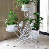 花架 多層室內省空間鐵藝陽臺客廳吊蘭綠蘿落地式花盆架 AW3088『愛尚生活館』