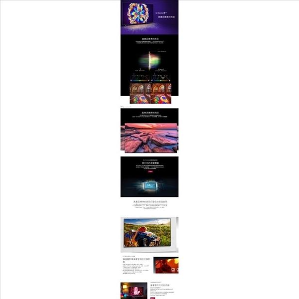 王品牛排餐券8張《結帳打8折》LG樂金【86NANO91WNA】86吋劇院音效一奈米4K電視*預購*