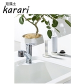 日本Karari珪藻土直立式瀝水棒-S白