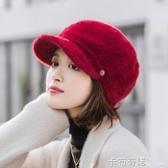 仿貂絨鴨舌八角帽子女秋冬天韓版日系百搭純色針織毛線帽貝雷帽潮 卡布奇諾