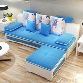 沙發可拆洗布藝沙發床簡約現代大小戶型客廳家具多功能沙發 樂芙美鞋 IGO