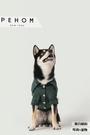 【寵物時尚】PEHOM 絨條紋襯衫 防風 防寒 寵物襯衫 寵物衣服 狗狗衣服 寵物外出服 寵物衣