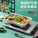 不銹鋼方盤深盤加深烤魚盤電磁爐專用鐵盤子托盤長方形家用餃子盤