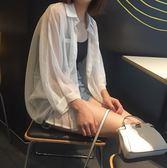 2018夏季防曬衣女韓版寬鬆bf百搭超薄雪紡開衫長袖短款外套學生潮   夢曼森居家