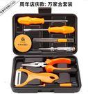 家用電鉆電動手工具套裝工具箱...