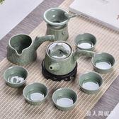 茶具套裝陶瓷哥窯家用簡約茶碗冰裂釉整套汝窯功夫茶杯泡茶壺    XY3808  【男人與流行】