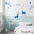壁貼【橘果設計】星空鹿 DIY組合壁貼 ...