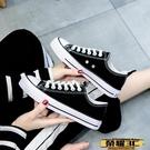 帆布鞋 2021年春秋季新款球鞋潮帆布鞋女鞋子板鞋韓版百搭布鞋 618購物