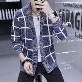 男士針織衫外套休閒帥氣開衫毛衣2018夏 新款韓版修身 裝上衣服 藍嵐