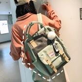 古著感少女閨蜜百搭韓版高中學生後背包撞色日系書包校園背包☌zakka
