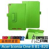【妃航】宏碁 Acer Iconia One 8 B1-820 荔枝紋 支架/二折/相框/筆插 平板 皮套/保護套