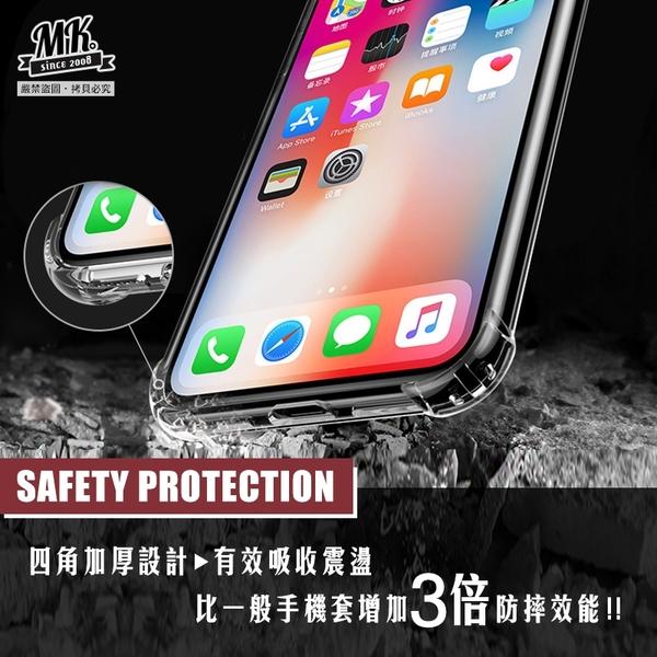 【MK馬克】SAMSUNG S10 三星 四角加厚軍規等級氣囊防摔殼 第四代氣墊空壓保護殼 手機殼