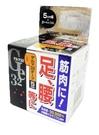 【田園工房】鍺32肌內貼膠帶5cm■日本空運來台■運動貼布