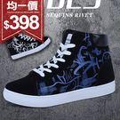 鞋均一價398休閒鞋韓版不規則曲線花紋休...