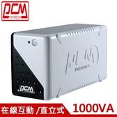 PCM科風 1KVA 在線互動式 UPS不斷電系統 WAR-1000AP