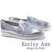 ★2017秋冬★Keeley Ann星光閃耀~滿鑽編織全真皮舒適平底懶人鞋(銀色)