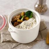陶瓷多功能餐盒分格便當盒微波爐分隔飯盒保鮮碗密封盒湯盅小飯桶 韓語空間YTL